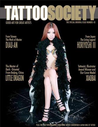 tattoo_society_magazine_43